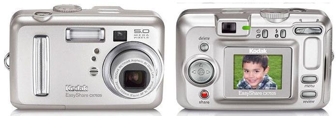 Инструкция по эксплуатации фотоаппарат Kodak CX7525.