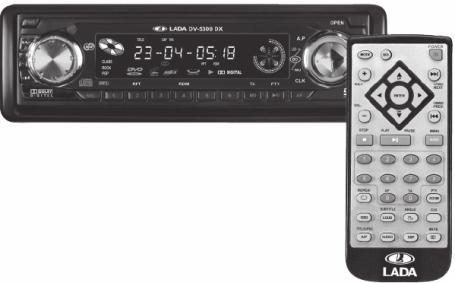 Инструкция пользователя автомобильный мультимедийный ресивер Lada DV-5300DX.