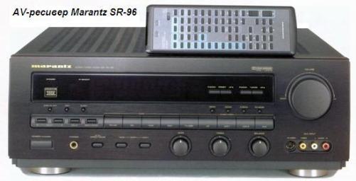 Инструкция по эксплуатации аудио-видео ресивер MARANTZ SR-96