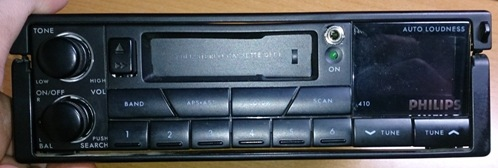 Инструкция по эксплуатации автомобильная магнитола Philips DC410/DC520/DC530