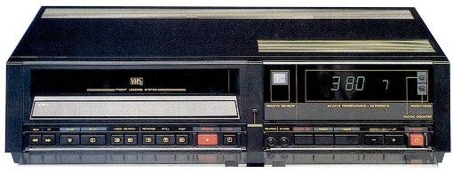 видеомагнитофон MARANTZ MV 464
